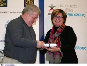 Τα Δημοσιογραφικά Βραβεία του ΠΣΑΤ για το 2012