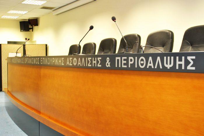 ΔΕΛΤΙΟ ΤΥΠΟΥ -Σε απεργιακή ετοιμότητα  οι εργαζόμενοι στα ΜΜΕ για τον ΕΔΟΕΑΠ